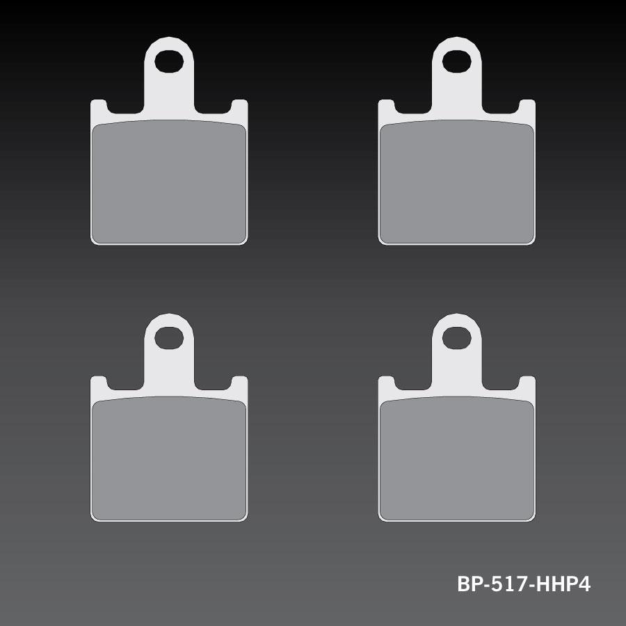 RC-1 Sports Brake Pad BP-517-HHP4